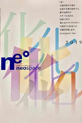 neospace2019