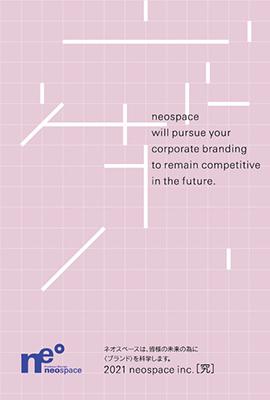 neospace2021